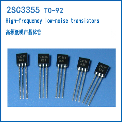 2SC Series High frequency low noise transistors - 丹东华奥电子有限公司